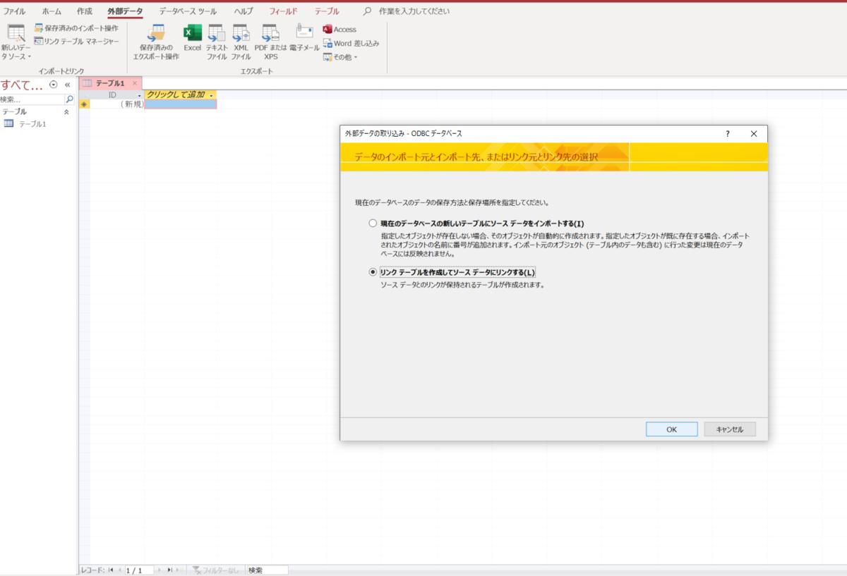 f:id:cdatasoftware:20200608102438p:plain