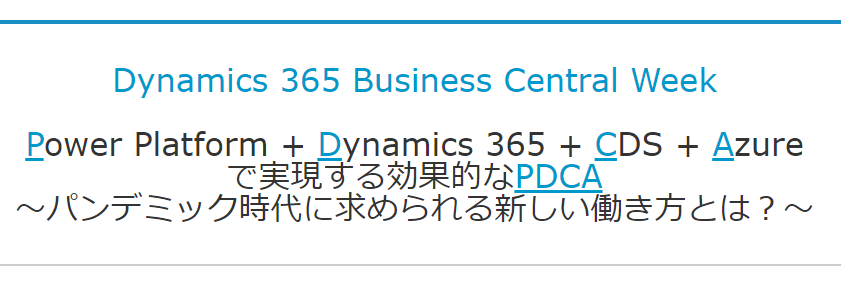 f:id:cdatasoftware:20200909110053p:plain