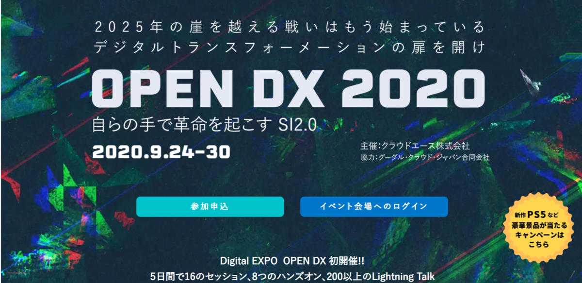 f:id:cdatasoftware:20200923111632p:plain