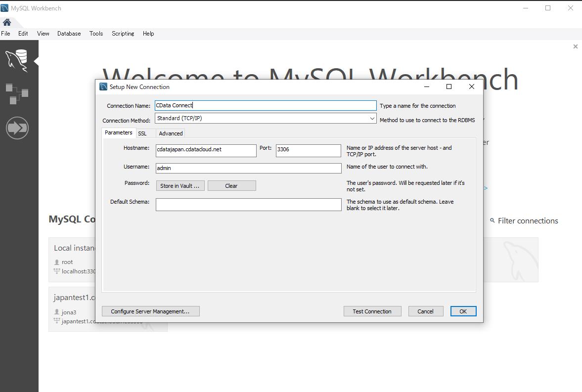 f:id:cdatasoftware:20201021145002p:plain