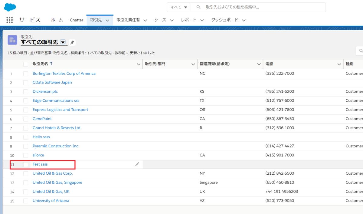 f:id:cdatasoftware:20201021150915p:plain