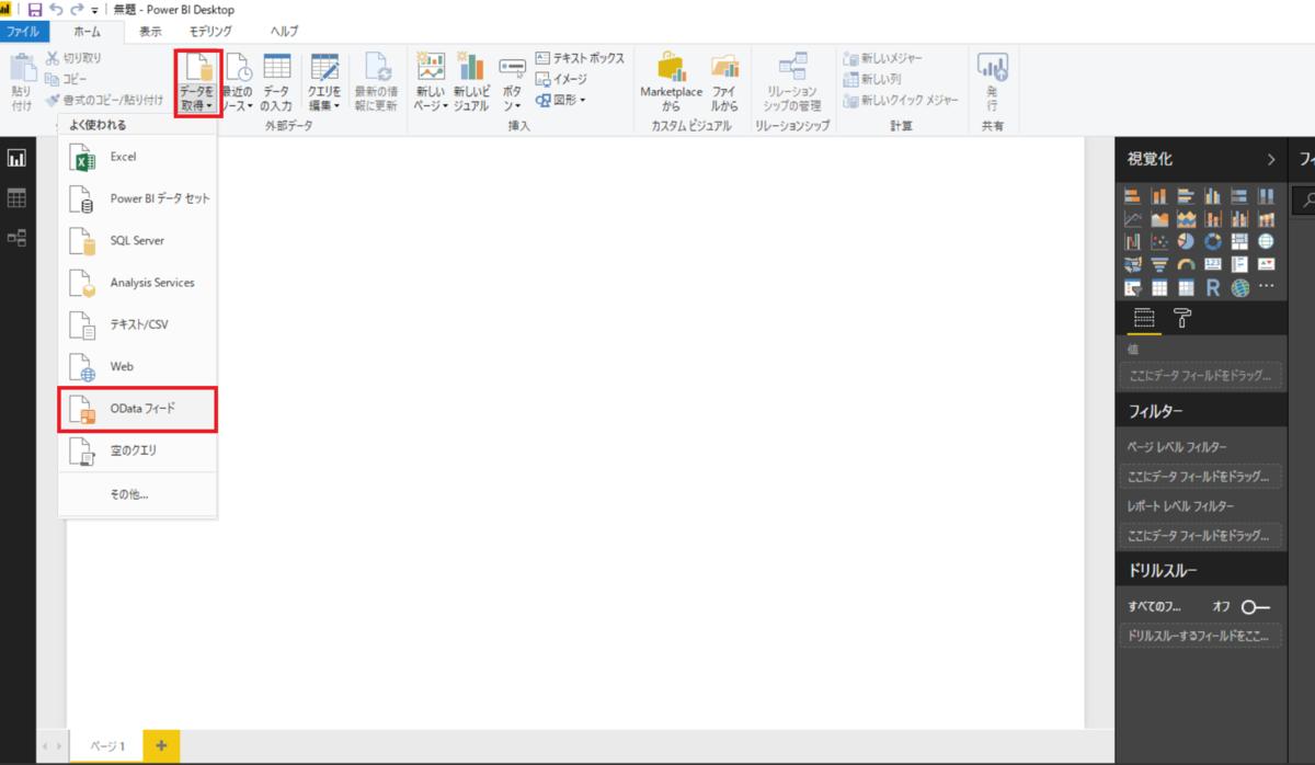 f:id:cdatasoftware:20201102170943p:plain