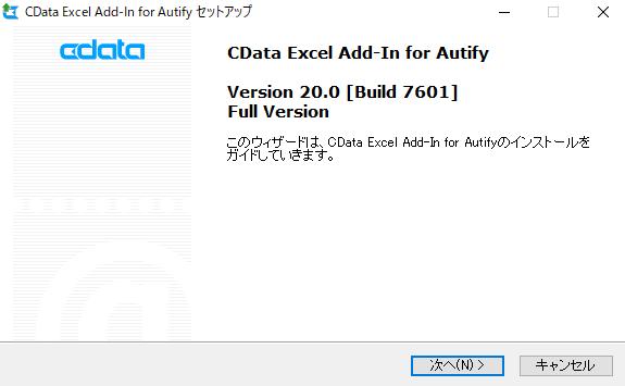 f:id:cdatasoftware:20201113161400p:plain