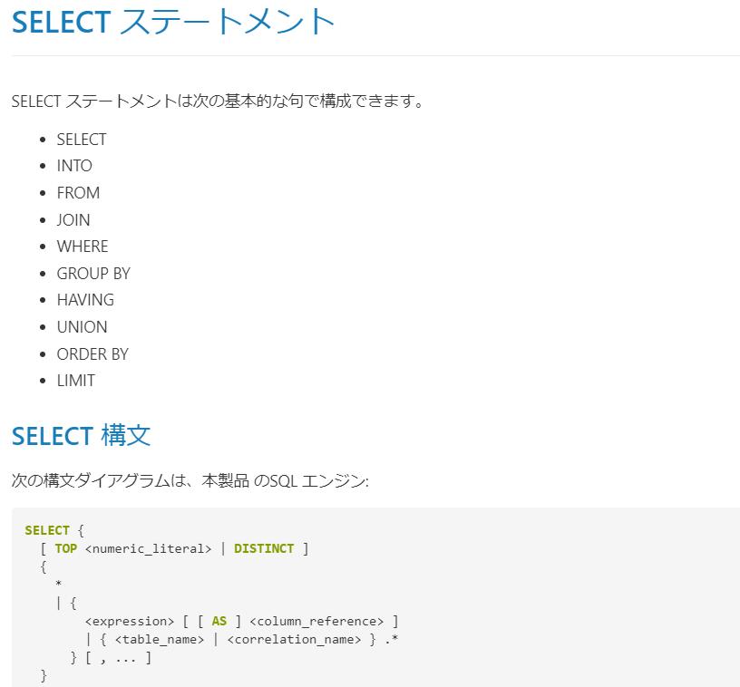 f:id:cdatasoftware:20201214111110p:plain