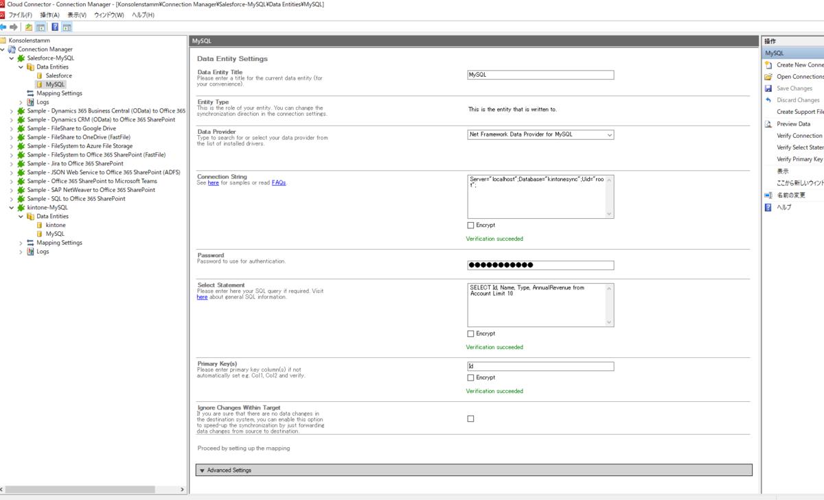 f:id:cdatasoftware:20210409161610p:plain