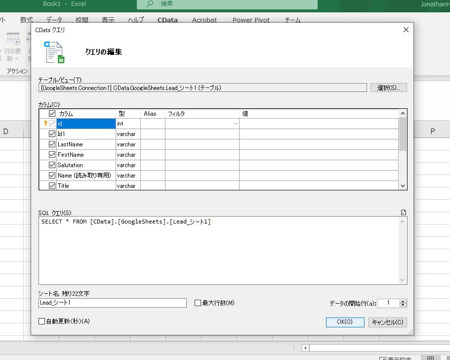 f:id:cdatasoftware:20210618145339p:plain