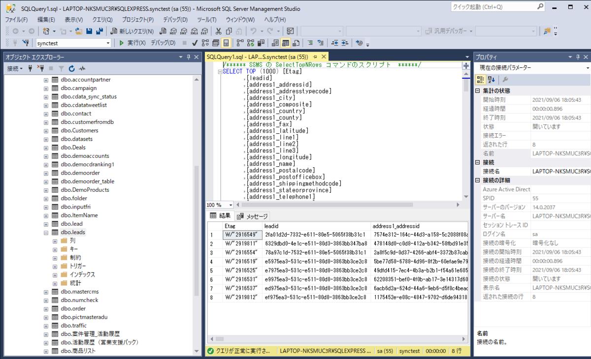 f:id:cdatasoftware:20210906190117p:plain