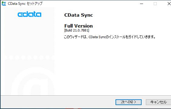 f:id:cdatasoftware:20210906191156p:plain