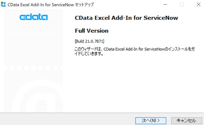 f:id:cdatasoftware:20210913110957p:plain