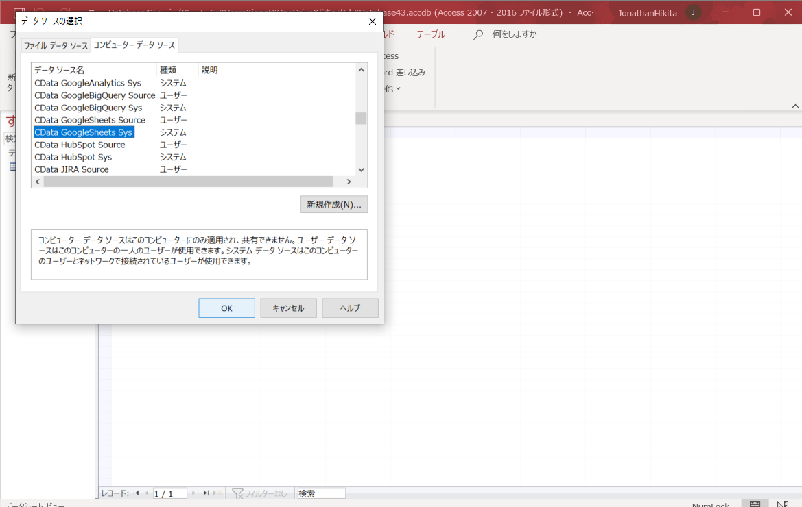 f:id:cdatasoftware:20210927123653p:plain