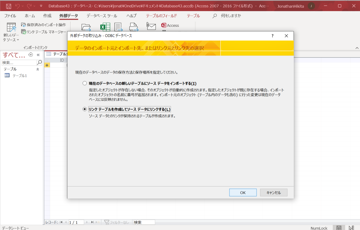 f:id:cdatasoftware:20210927123718p:plain