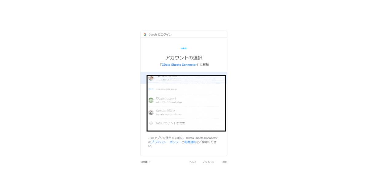 f:id:cdatasoftware:20210927124029p:plain