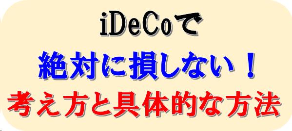 f:id:cden:20190216083829p:plain