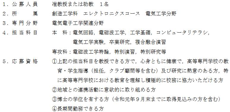 f:id:cden:20190518062244p:plain