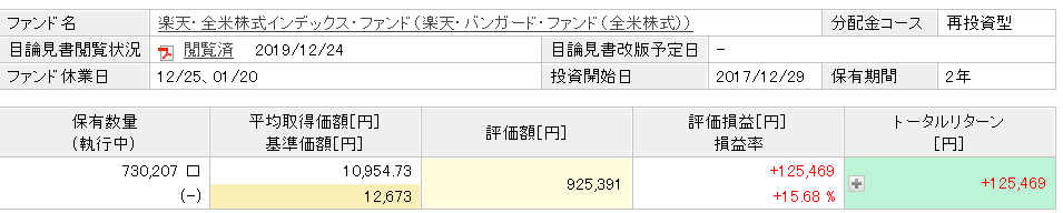 f:id:cden:20191228134911p:plain