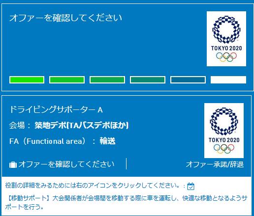 f:id:cden:20200302154840p:plain
