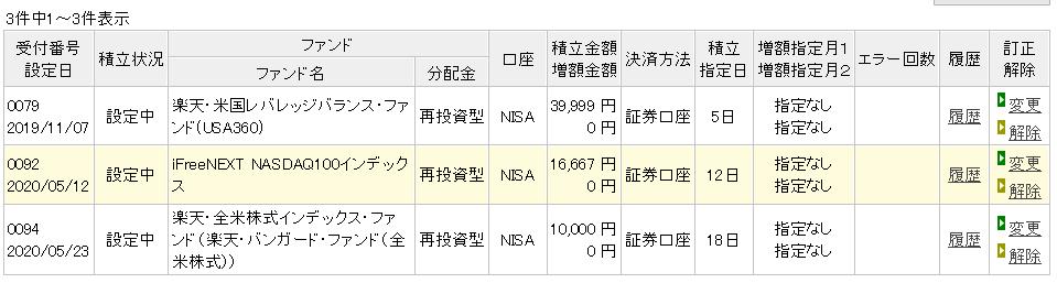 f:id:cden:20200704093733p:plain