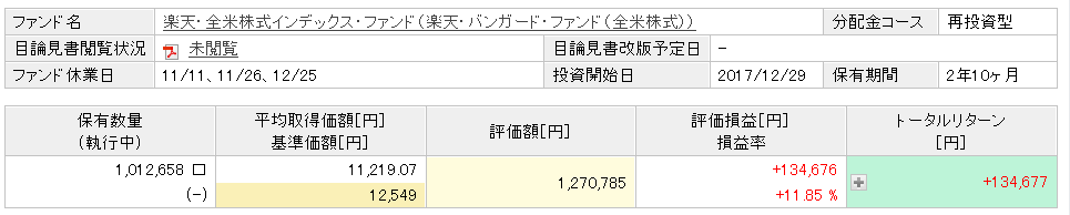 f:id:cden:20201102122321p:plain