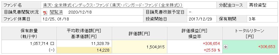 f:id:cden:20201228094939p:plain