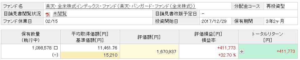 f:id:cden:20210227091623p:plain