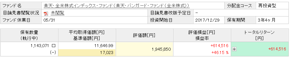 f:id:cden:20210501085612p:plain