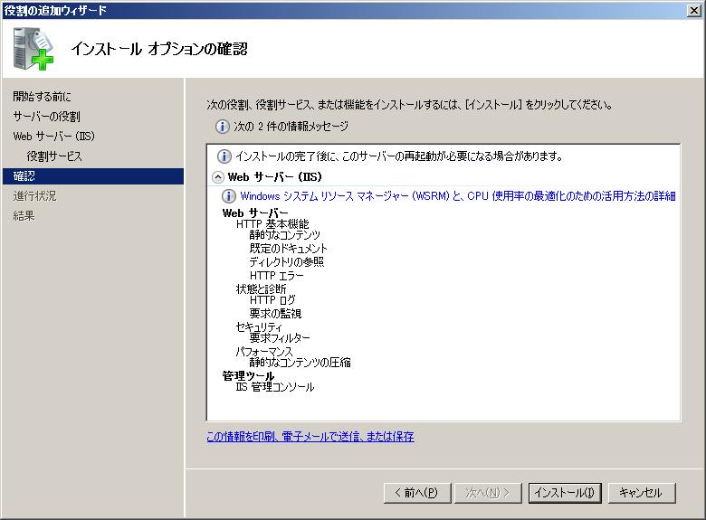 f:id:cdi-horikoshi:20170414100457p:plain