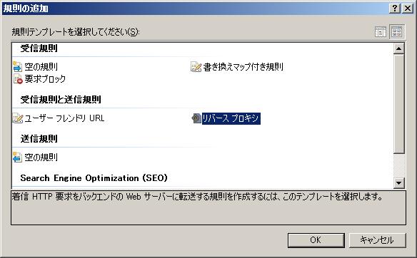 f:id:cdi-horikoshi:20170414120555p:plain
