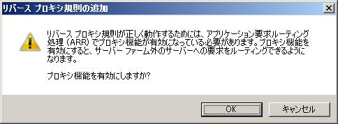 f:id:cdi-horikoshi:20170414120601p:plain