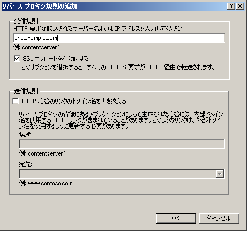 f:id:cdi-horikoshi:20170418184048p:plain