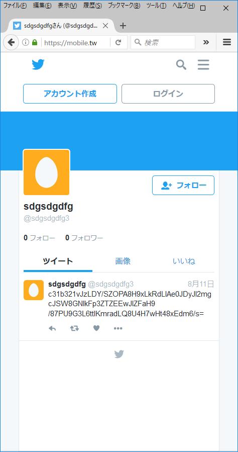 f:id:cdi-nishiwaki:20170130162127p:plain