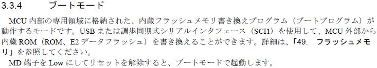 f:id:cdi-teshima:20160621162926p:plain