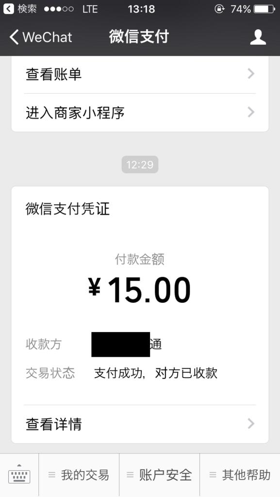 f:id:cdi-teshima:20180513230017p:plain