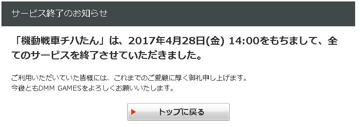 f:id:cdr65820:20170501222358p:plain