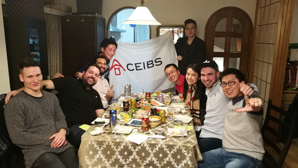 f:id:ceibs2018:20161231231108j:plain