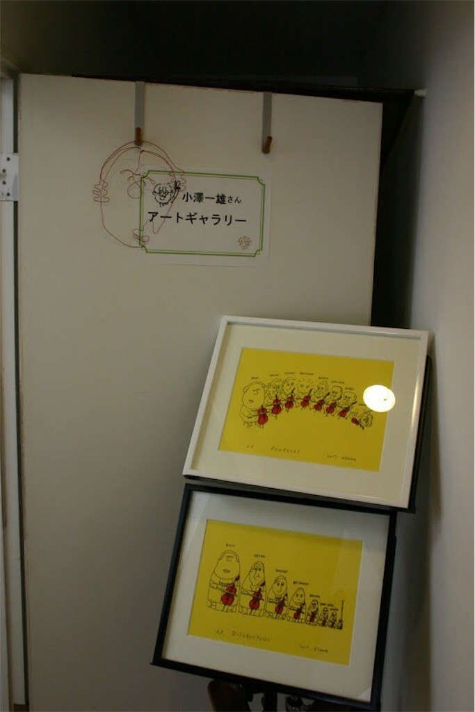 f:id:cello-tokyo:20170426183004j:image