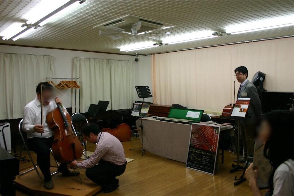 f:id:cello-tokyo:20190131122609j:image