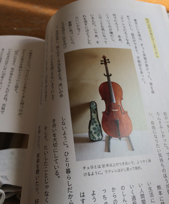 f:id:cellolife:20190412204602j:plain