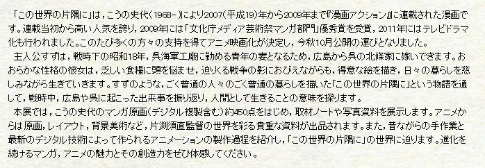 f:id:cenecio:20161027164646p:plain