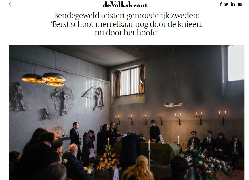 スウェーデンの憂い 治安の悪化...
