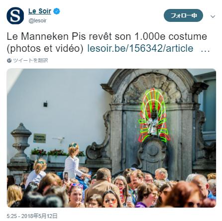 f:id:cenecio:20181015112637p:plain