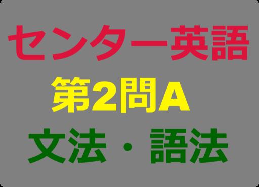f:id:center-tokutoku:20171125150741p:plain