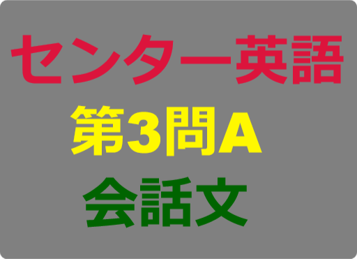 f:id:center-tokutoku:20171202154339p:plain
