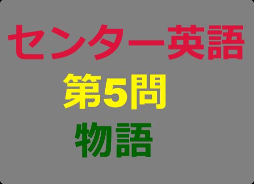 f:id:center-tokutoku:20171212121342p:plain