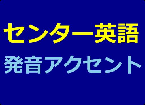 f:id:center-tokutoku:20171215104627p:plain