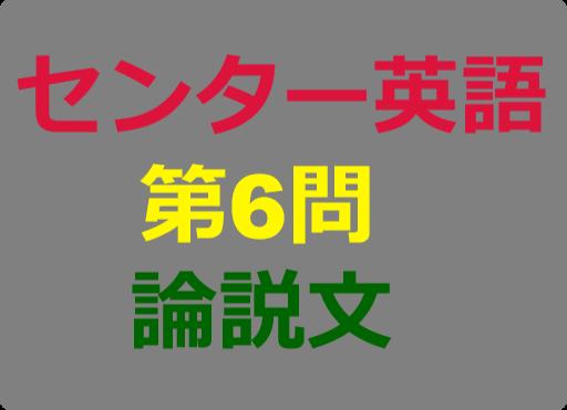 f:id:center-tokutoku:20171218180623p:plain