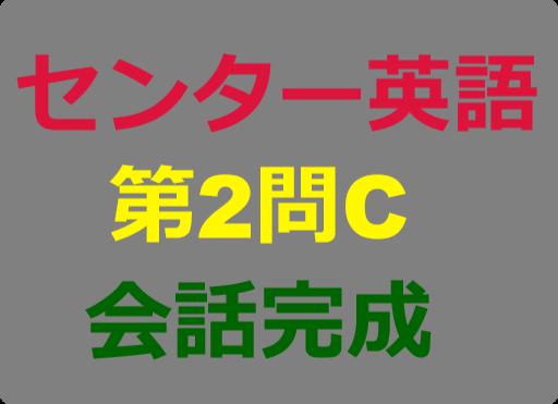 f:id:center-tokutoku:20171223115910p:plain