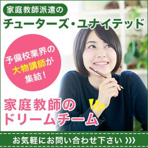 f:id:center-tokutoku:20180113112002j:plain