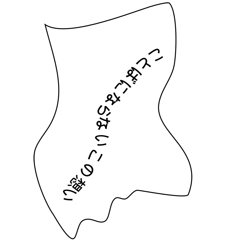 f:id:centeroftheearth:20180201235136p:plain