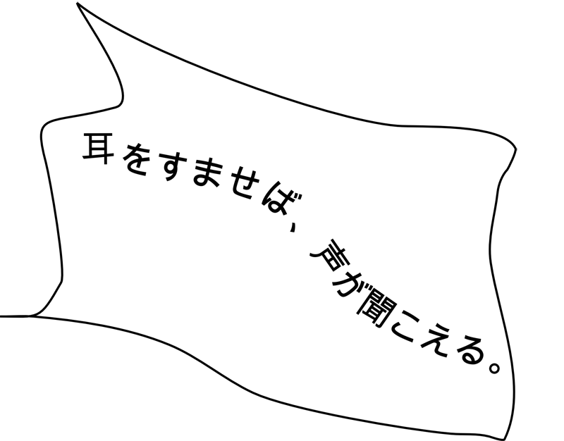 f:id:centeroftheearth:20180202120024p:plain