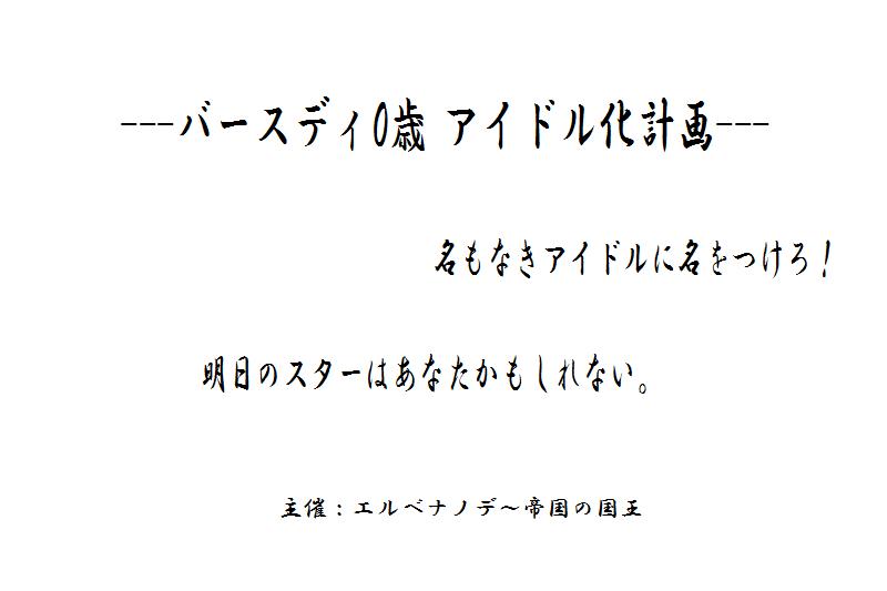 f:id:centeroftheearth:20181115113406p:plain